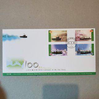 香港天星小輪 百周年紀念 首日封 1998 Hong Kong Star Ferry Centenary FDC MNH
