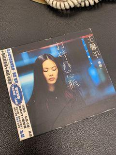 王馨平 打碎心瓶 CD 台版