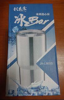 川本家 冰Bar JA-L900S 真空保溫保冷冰BAR杯