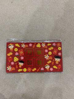 Cordlife Red Packet