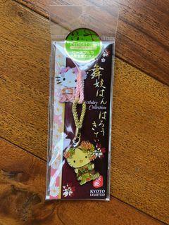 Hello Kitty - Peridot Keychain (Kyoto Limited)