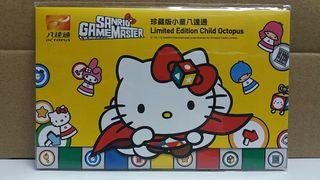 Sanrio Game Master 2015 珍藏版小童八達通 Hello Kitty child octopus