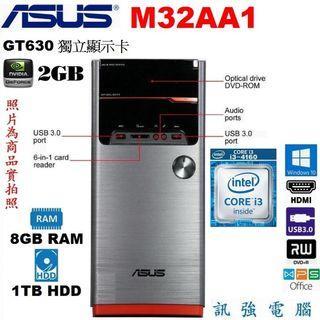 華碩原廠 M32AA1  i3-4160 四核心 Win10 高效能2GB獨顯上網、3D遊戲、繪圖、影音、文書電腦主機