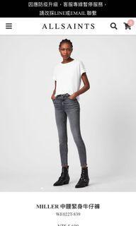 全新-Allsaints 碳黑牛仔褲 26