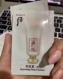 Gongjinhyang soo Hydrating foam Cleanser