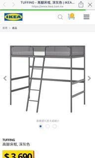 Ikea床架