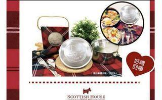 scottish house 便當盒