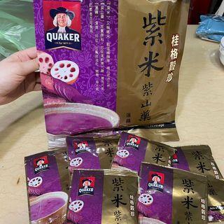 桂格榖珍 紫米紫山藥 沖泡飲品