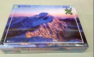 【JIGSAW PUZZLE】拼圖1000片 台灣之美 國家公園系列 玉山主峰冬景