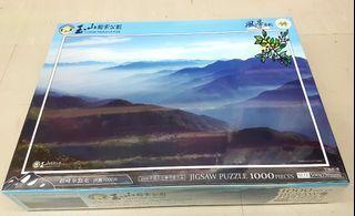 【JIGSAW PUZZLE】拼圖1000片 台灣之美 國家公園系列 群峰早點名