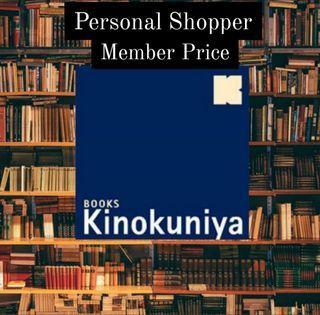 Kinokuniya Online Shopper