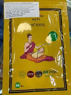 泰國lanna驅蚊貼 60貼