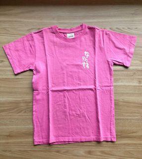 日本少女粉色短T