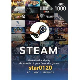 [過千好評]香港 Steam Wallet HKD 1000 港元 STEAM 錢包 預付卡 Gift Card Steam卡