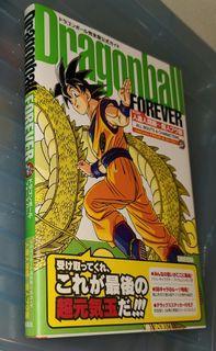 日版 DragonBall Z 龍珠 漫畫  閃卡