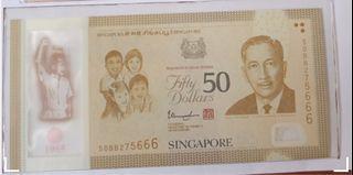 🐆豹子号🐆,SG50 Commemorative $50 Notes, 1pc.