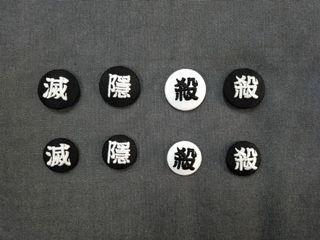 [二創/同人] 鬼滅之刃 3cm繡面別針 徽章 電腦刺繡 純手工 手做 非官方⭐加岱電繡