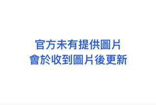 [訂貨] Bandai 食玩 機界戰隊全開者勇動系列第2彈 一套9款 (原箱12盒)