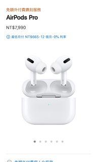 Air Pods Pro正品 全新未拆