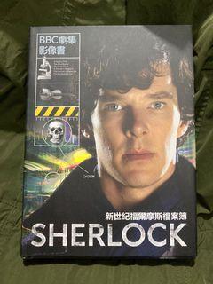 BBC劇集影像書-Sherlock