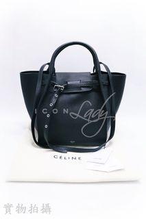 CELINE BIG BAG 黑色柔軟珠地小牛皮 小型手挽袋 斜揹袋 側肩袋 手袋