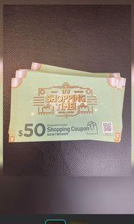 時代廣場coupon50