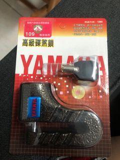 Yamaha碟煞鎖