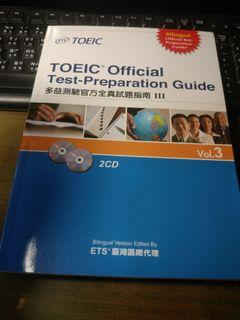 多益測驗官方全真試題指南 3