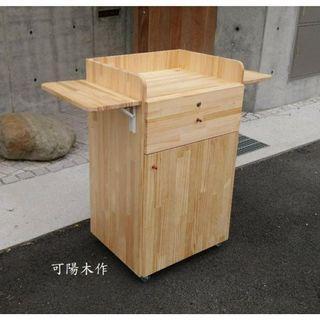 【可陽木作】原木摺疊桌板櫃台 / 收銀台 / 講台 講桌 / 櫥櫃 / 玄關櫃 / 置物櫃 收納櫃 書櫃