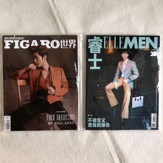 Lu Han鹿晗 ELLE MEN 2021五月+FIGARO世界2020四月封面雜誌+7張照片小卡