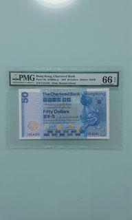 香港舊紙幣PMGHKD 1650.00 1982年香港渣打銀行伍拾圓紙幣獅子踩波 PMG評級66分 GEM UNCIRCULATED EPQ 品相如圖, MTR 面交或郵寄
