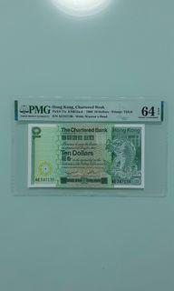 香港舊紙幣PMGHKD 220.00 1980年香港渣打銀行拾圓紙幣大鯉魚 PMG評級64分 CHOICE UNCIRCULATED EPQ 品相如圖, MTR 面交或郵寄