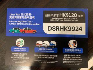 新登記Uber Taxi 首程即減$120 code !