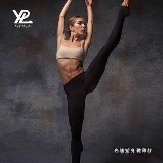 YPL 塑身褲 內搭褲 微膠囊光速塑身褲 升級版(塑身 美腿 運動 內搭 塑褲 收腹)