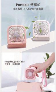 2x 折疊風扇+充電寶USB風扇充電寶掛頸風扇 迷你風扇2部