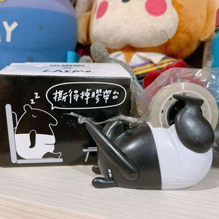 馬來貘膠帶台  全新未拆封 造型膠帶台 可愛文具 #防疫
