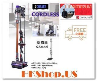 鐡灰色 Dyson通用收納架 V6 V7 V8 V9 V10 V11。slim 吸塵機. 另有黑/白色 -  : 信心保證 ; 信用商家 - 包郵費直寄香港各區