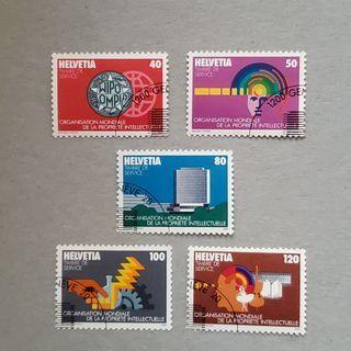 瑞士 Swiss 世界知識產權組織 Helvetia World Intellectual Property Organization stamp set