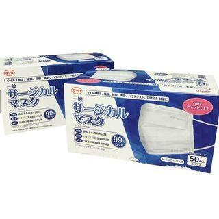 [CLEARANCE] BYD SURGICAL MASK JAPAN VERSION