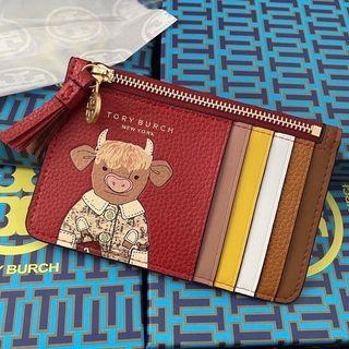 tb chinese card holder best seller free box