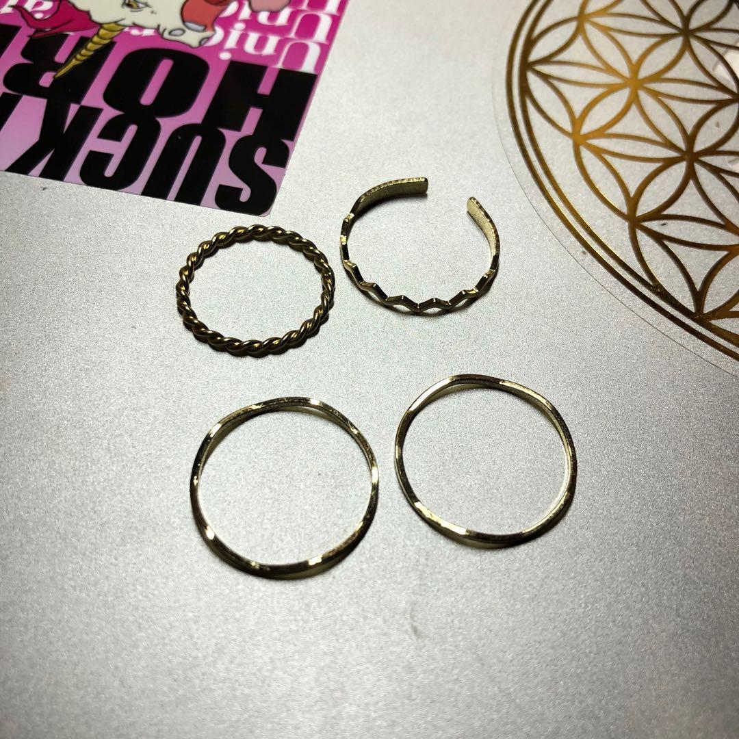 金色戒指組