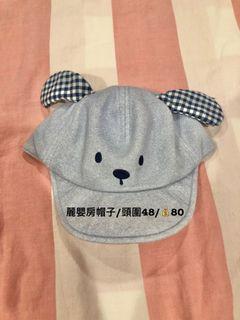 麗嬰房帽子