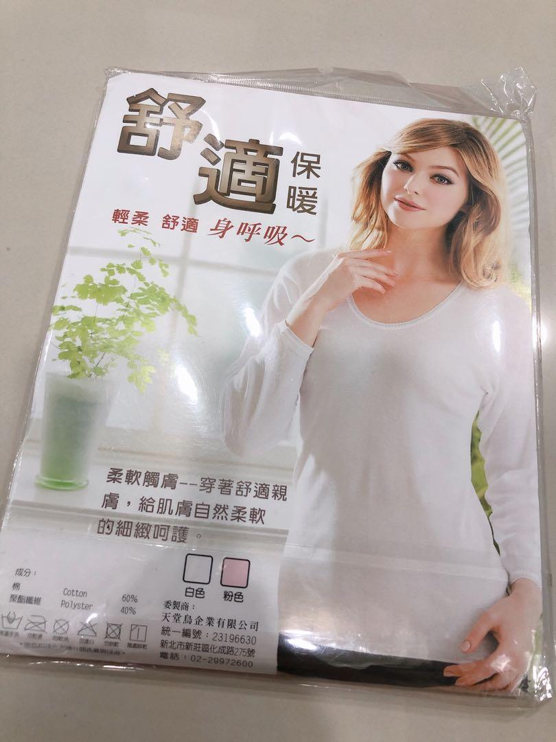 全新✨台灣製舒適保暖上衣 衛生衣 白色