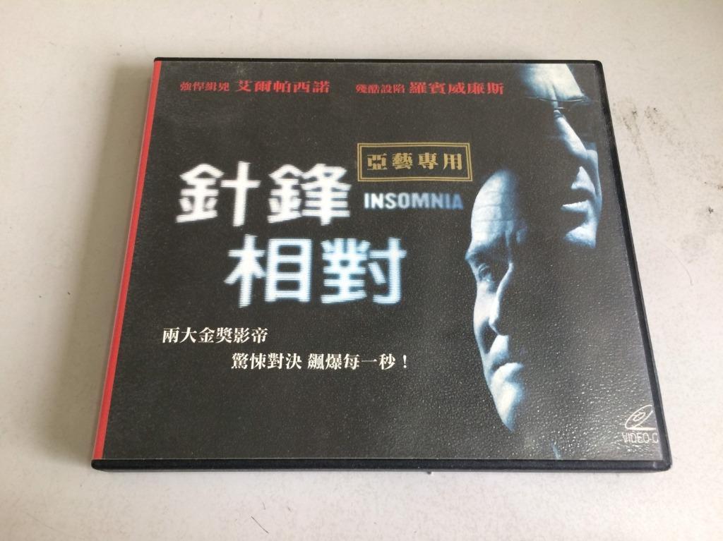 「環大回收」♻二手 VCD 早期 出租片 有刮傷【針鋒相對】中古光碟 電影影片 影音碟片 請先詢問