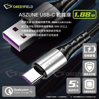 ASZUNE USB Type-C 數據線 5A QC4快充 智能斷電 40W USB-C cable 充電線 1.88M
