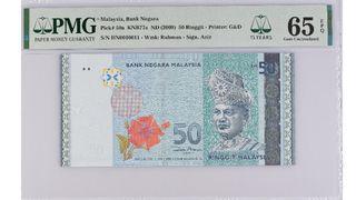 Binary Serial Number Malaysia, Bank Negara, 50 Ringgit KNB77a ND (2009) - Printer: G&D