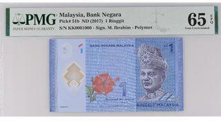 Binary-Radar-Rotator S/N Malaysia, Bank Negara, 1 Ringgit ND (2017)