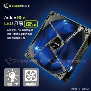 Antec LED風扇 Blue LED Fan 12cm 3pin