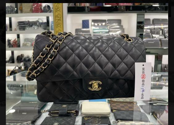 Chanel coco 25 二手