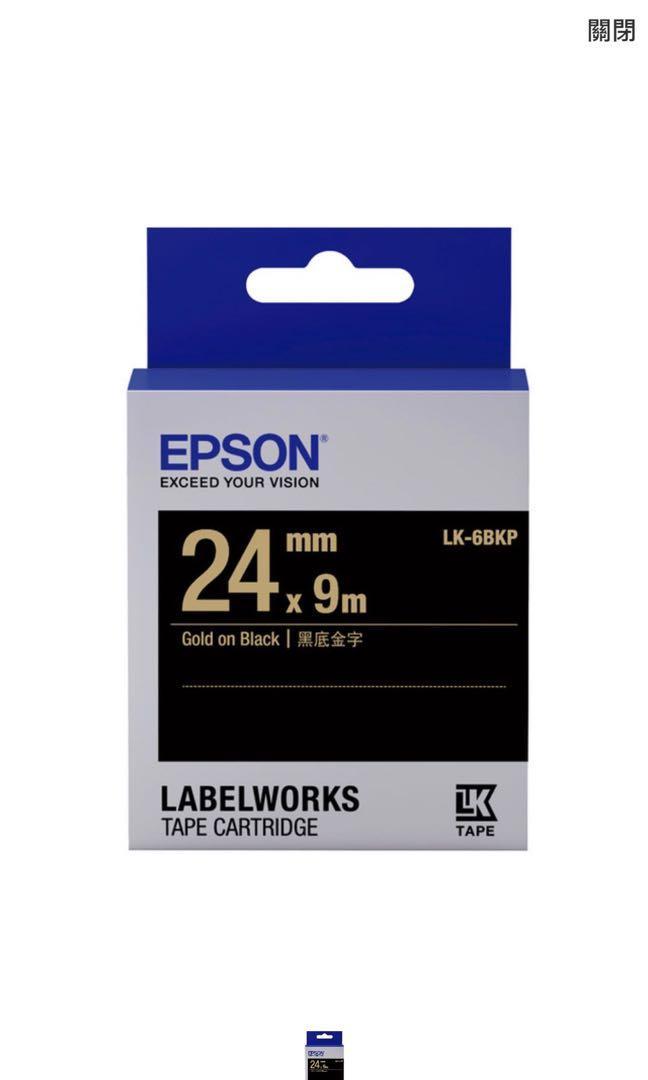 Epson.標籤機標籤帶黑底金字 24mm